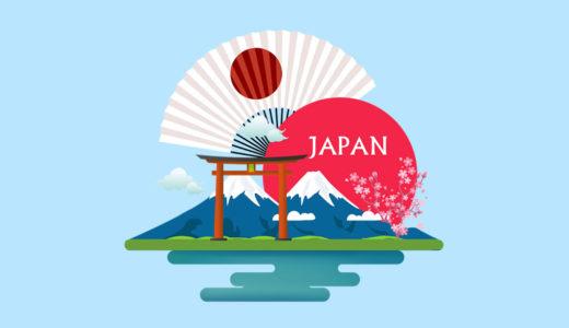 GMOクリック証券の日本225で価格調整額を受け取りつつ値幅を取る